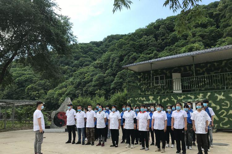 热烈祝贺2020年清原红河峡谷旅游协会会员单位餐饮防疫及食品安全培训大会圆满成功