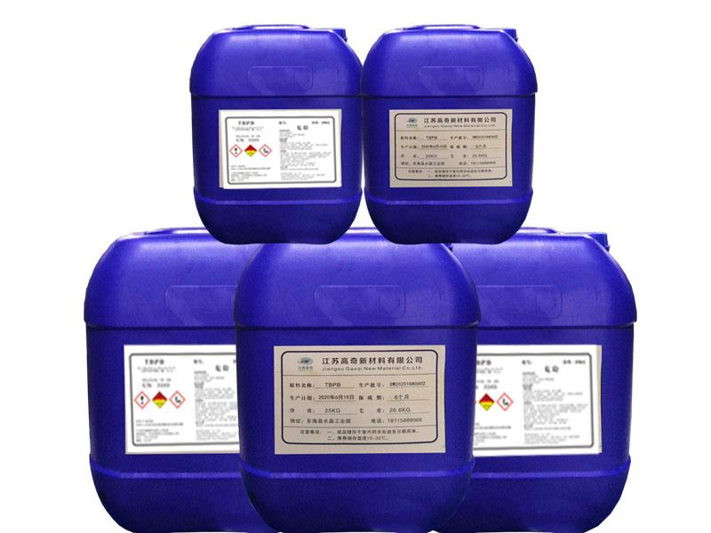 怎么提升过氧化物硫化胶冲击韧性?