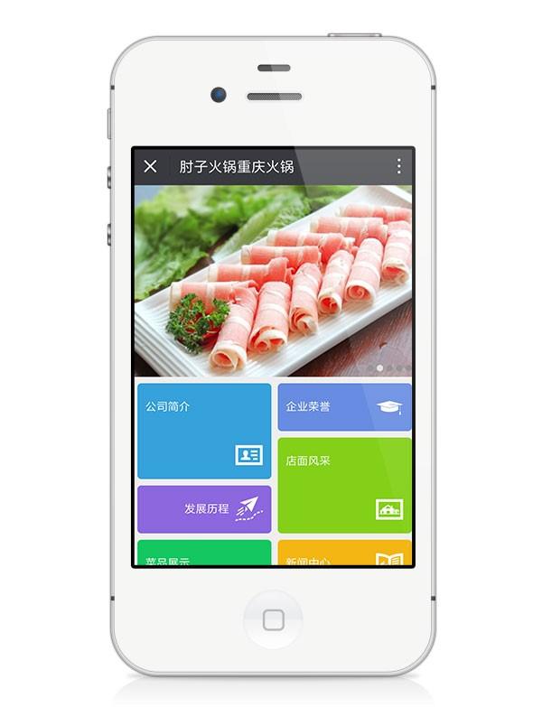 忠县小程序平台欢迎来电