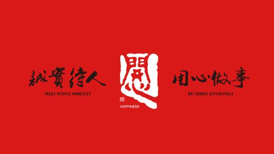 为什么扬州网站建设在一个页面上尽量不要交叉四色?