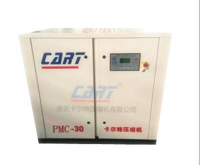 空气压缩机的使用带来了哪些便利