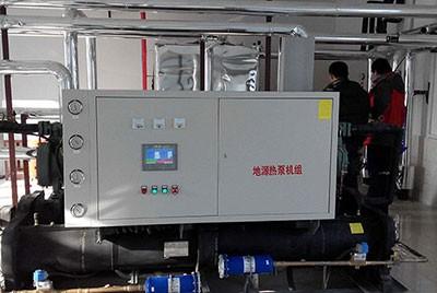上海地源热泵