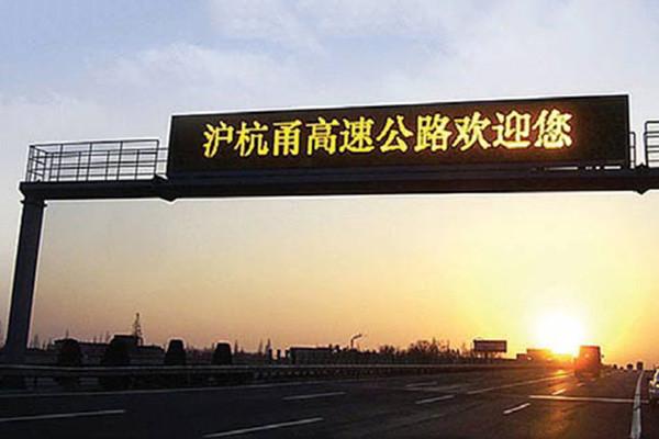 高速公路限高架