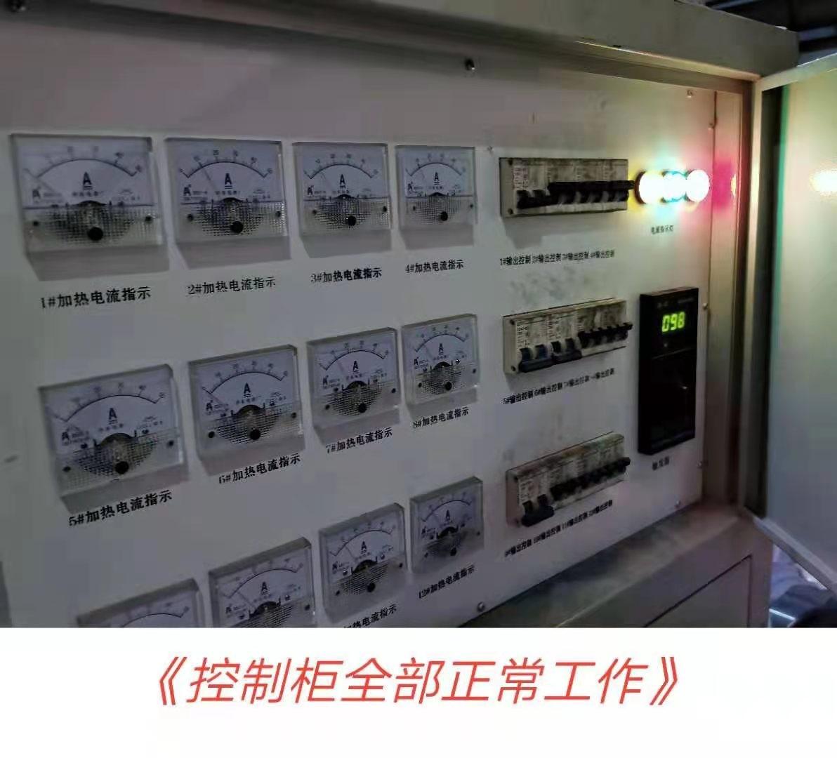 新型直流螺栓加热柜