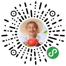 共享农场小程序—— 农家乐