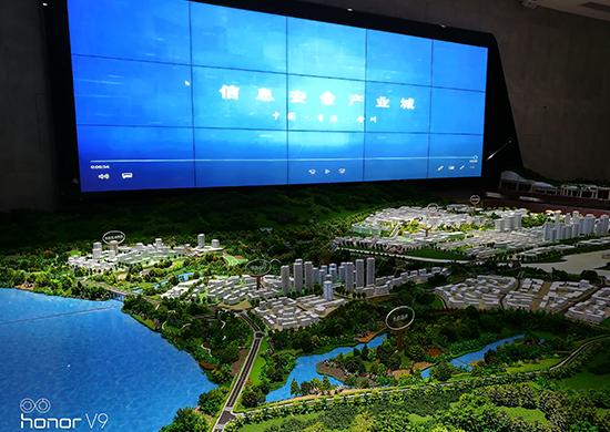 合川信息產業城