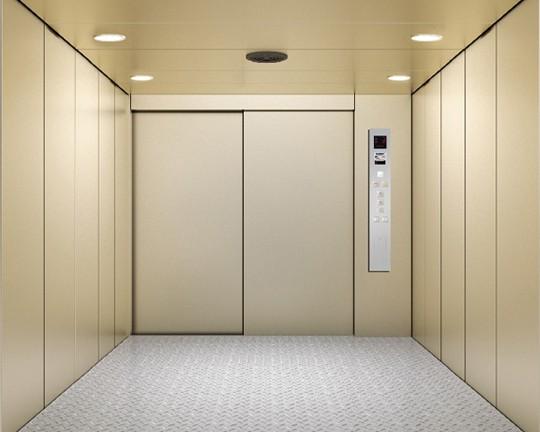 无机房载货电梯MD-HC03