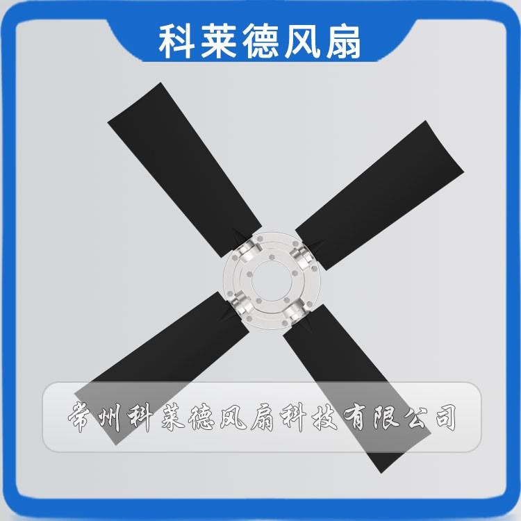 K6尼龙风扇叶4叶