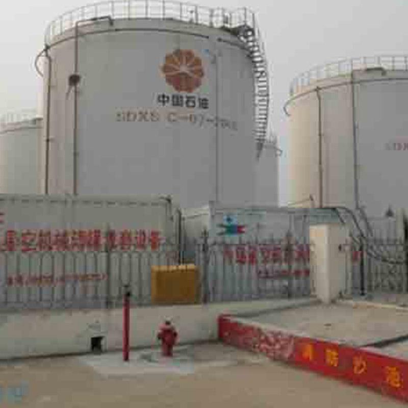 中石油储罐清洗