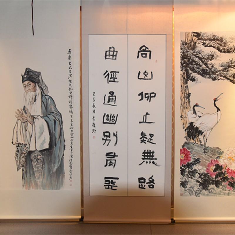 """中美能源——""""墨韵中华、喜迎两会名家书画展"""""""