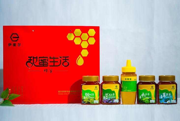 蜂蜜水的正确喝法及最佳时间