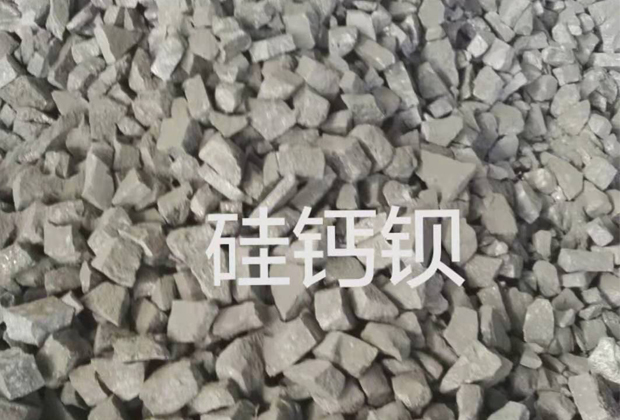 硅钙钡.jpg