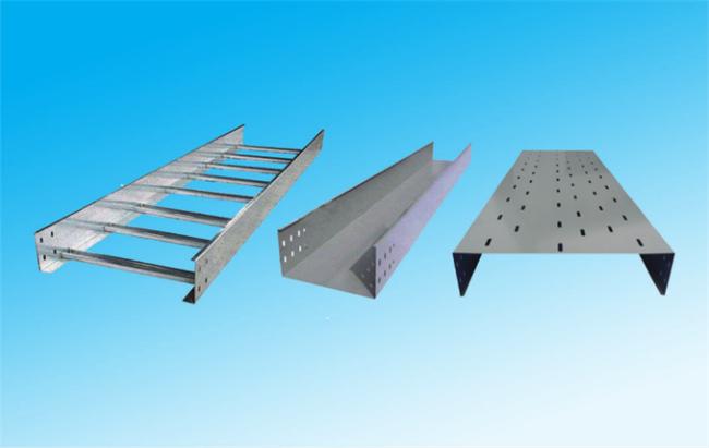 槽式、托盤式、梯式橋架