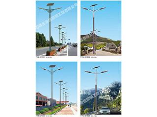 新农村太阳能路灯制造