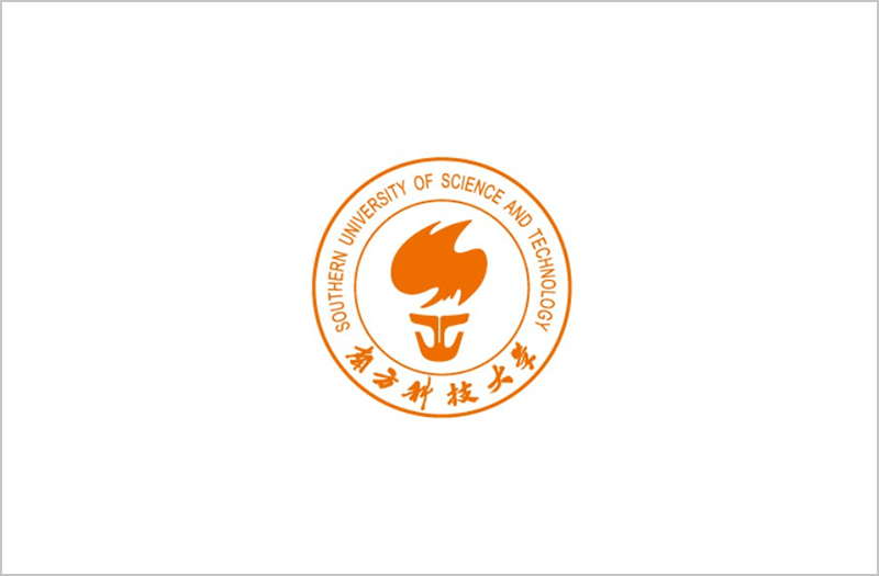 深圳科技大学