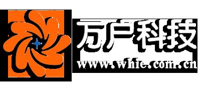 内蒙古万户信息科技有限公司