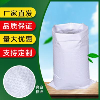 塑料编织袋——搬家小帮手