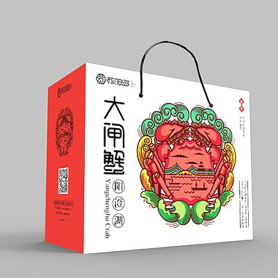 在找福州海鲜包装盒设计印刷的企业或用户,首先来推荐下专业做各种包装盒设计印刷的591包装网