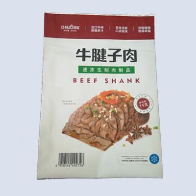 牛肉包装袋