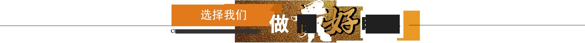 广德县恒一电器有限公司