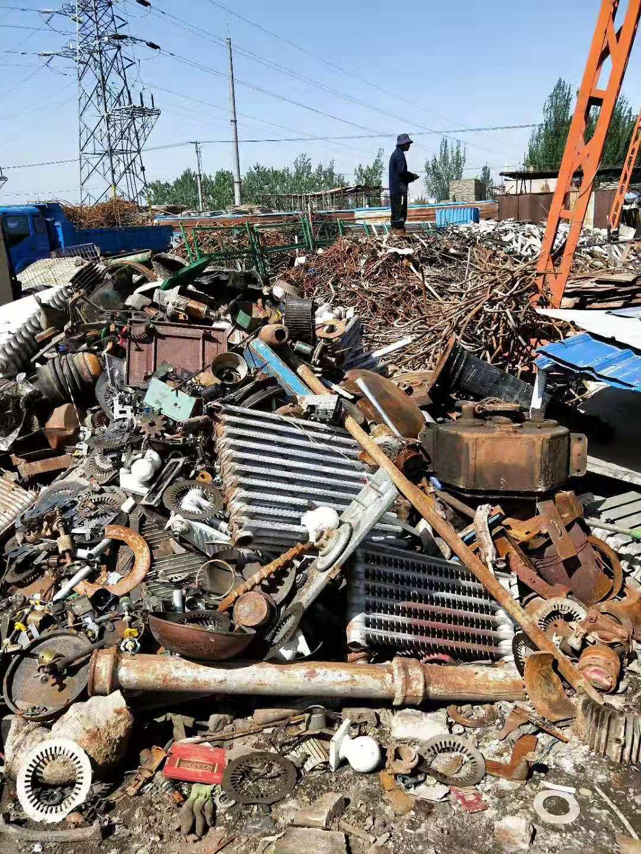 鄂尔多斯废旧物资回收