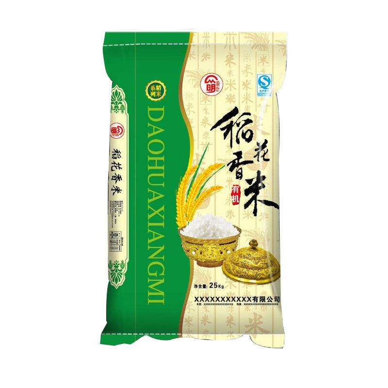 有机稻花香米米袋