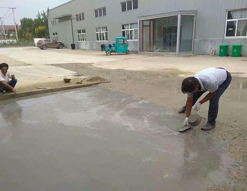 厂区地面修补