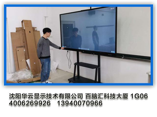 吉林延吉延边大学  -2台86寸教学一体机项目