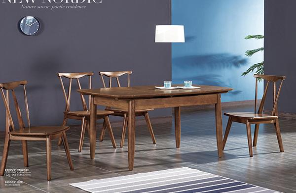 民用实木餐桌