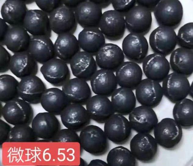 钢球铬含量不同具有哪些特性