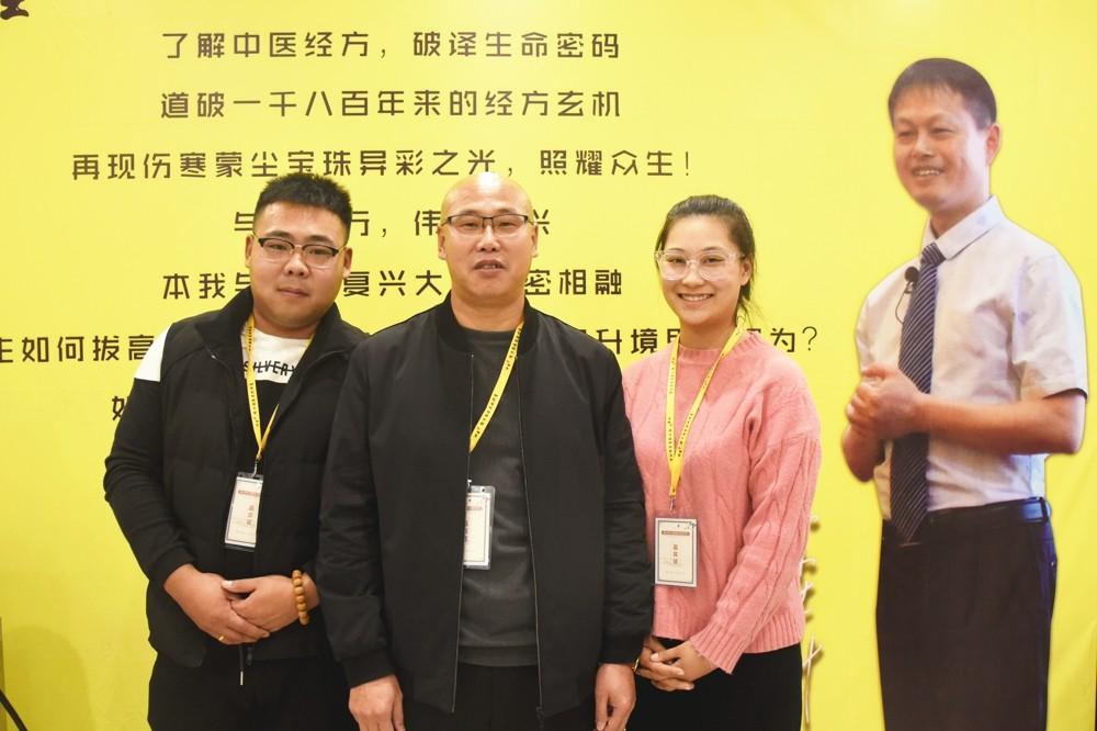 黑龙江孙国学医生:我把儿子和儿子的未婚妻领到仲圣平台,只为学到的医术造福百姓!
