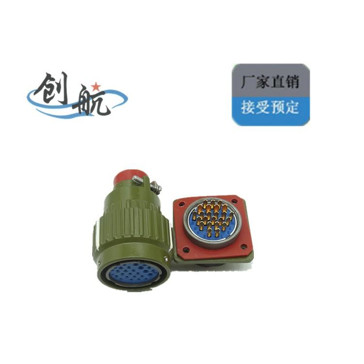 Y2系列圓形電連接器