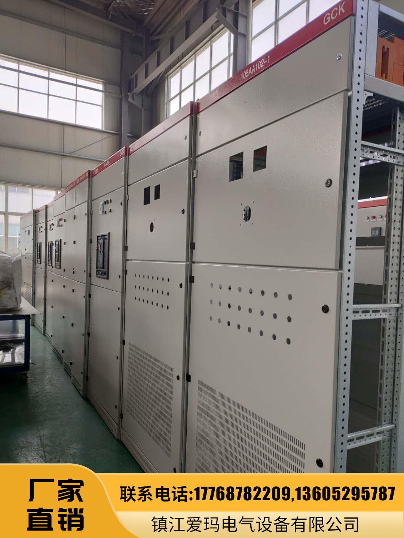 高低压配电柜壳体