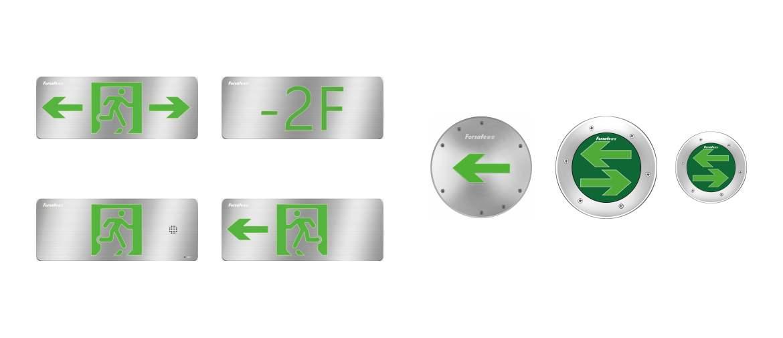集中電源集中控製型智能應急照明疏散指示係統廠家告訴你集中電源集中控製型係統的應用範圍