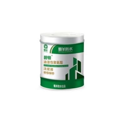 油溶性聚氨酯注浆液