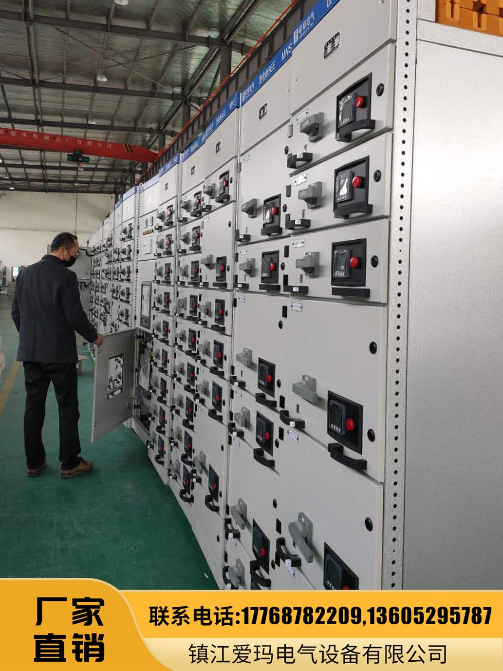 配电柜壳体制造
