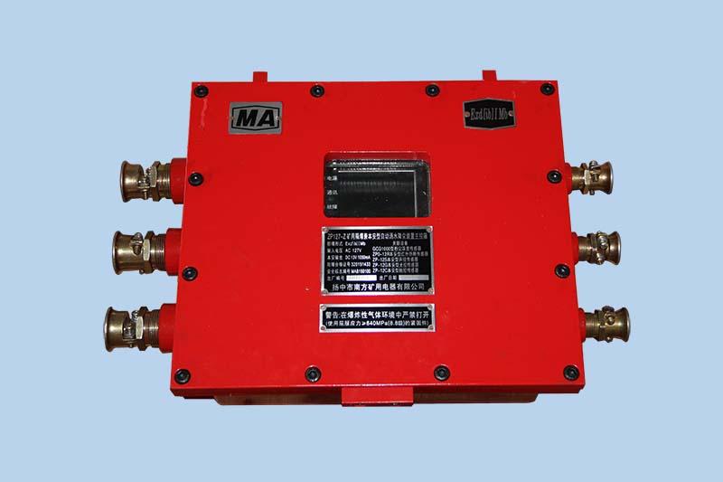 ZP127-Z矿用隔爆兼本安型自动洒水降尘装置主控箱