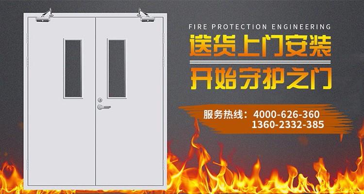 鋼質防火門的材質