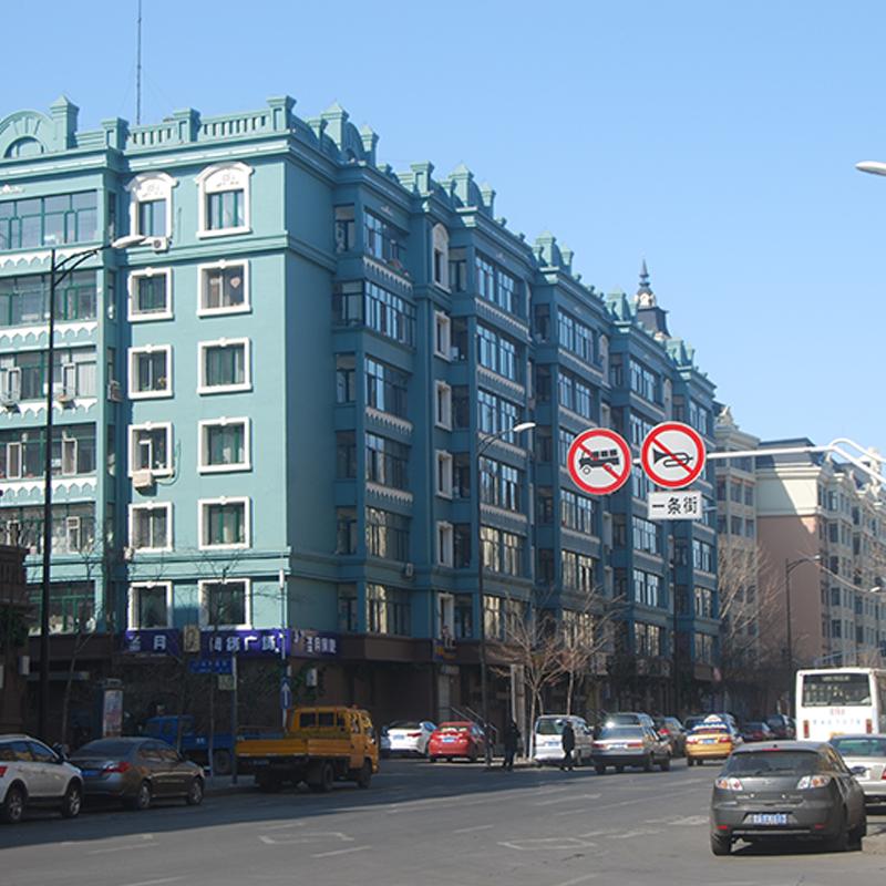 经纬街旧楼改造