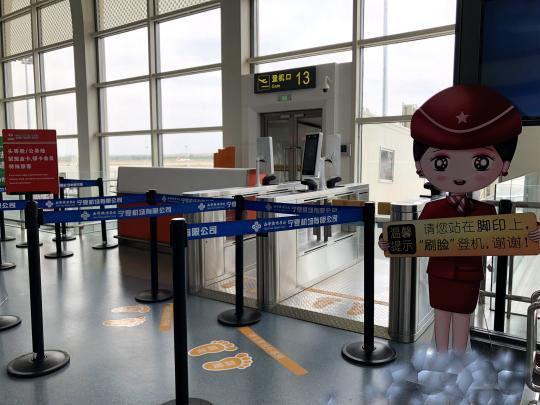 从大兴机场刷脸登机,到刷脸支付的未来
