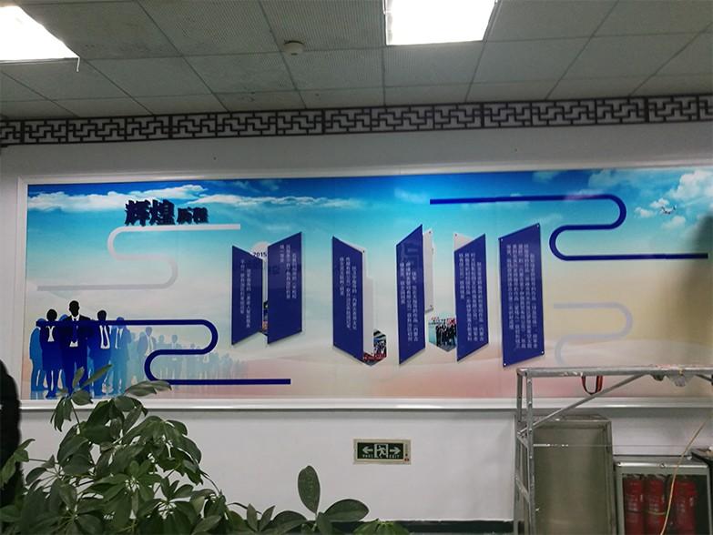 内蒙古金属标牌制作公司联系方式欢迎咨询