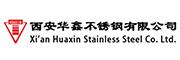 西安华鑫不锈钢有限公司