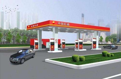 简述建设加油站的审批程序