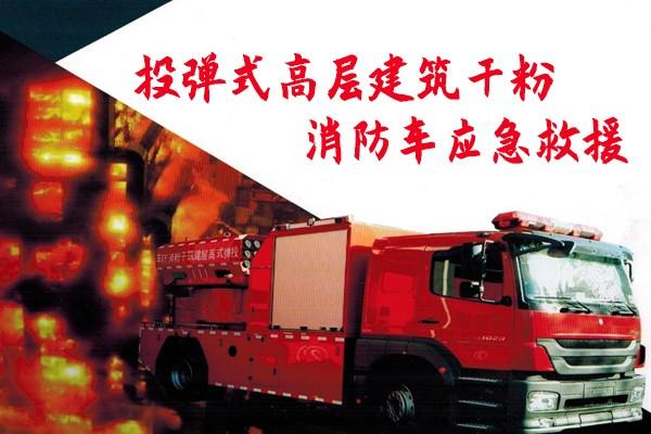 本公司成功签约中国国际救援中心贵州省应急救援总队官网建设