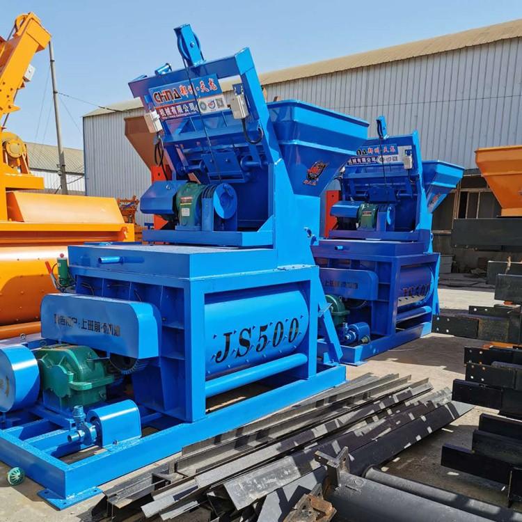 新式混凝土搅拌机的构成机械设备及优点