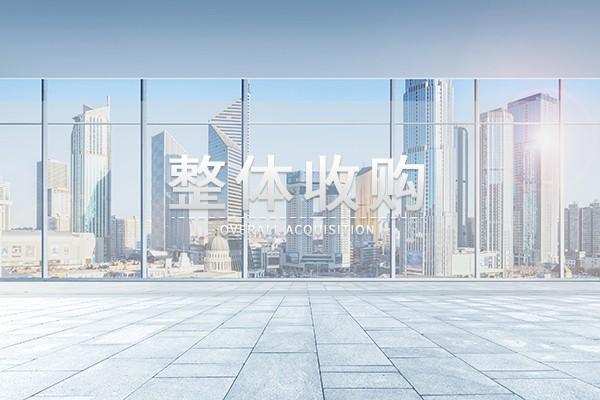 咸阳建筑资质办理企业
