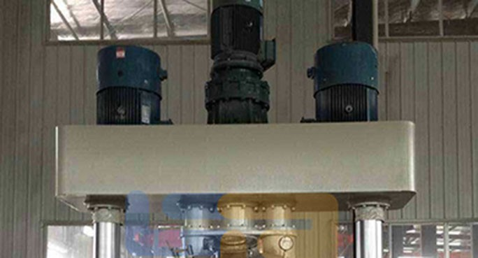 强力分散机美缝剂生产设备的几种不同的桨叶