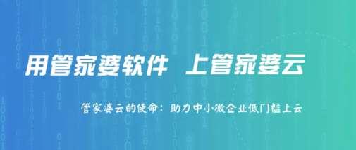 """数据即财富丨""""黄梅时节"""" 如何保护数据安全?上云就对啦!"""