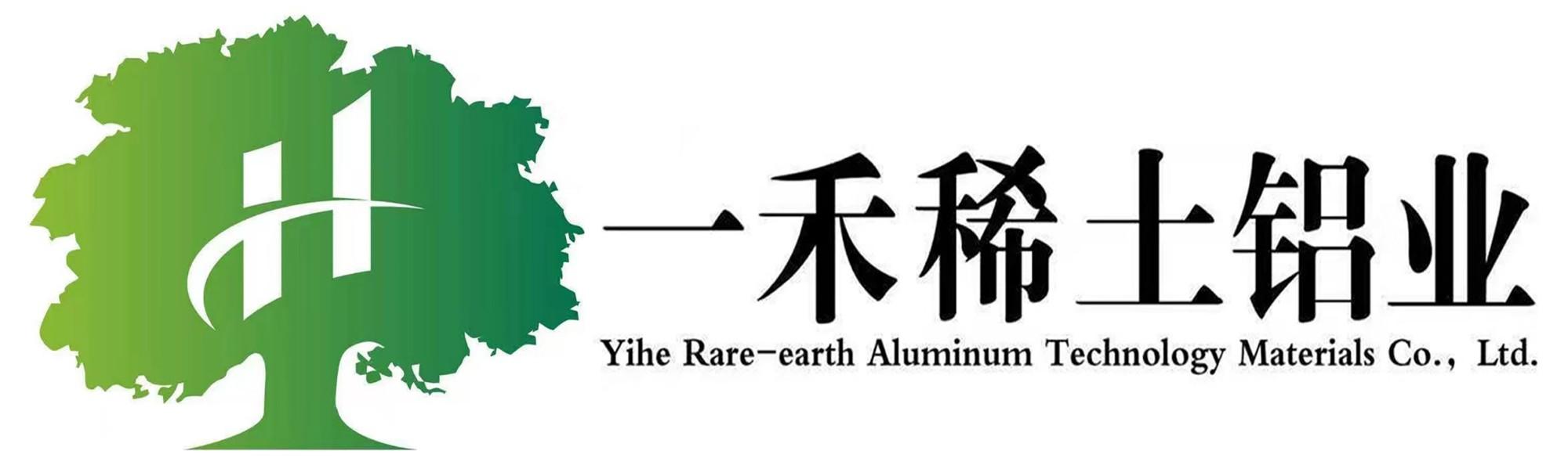 包头市一禾稀土铝业科技材料有限公司