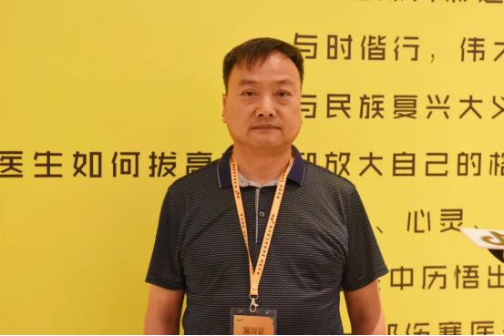 甘肃徐志伟医生:为什么说西医转型中医,仲圣平台经方讲座是必学课程?